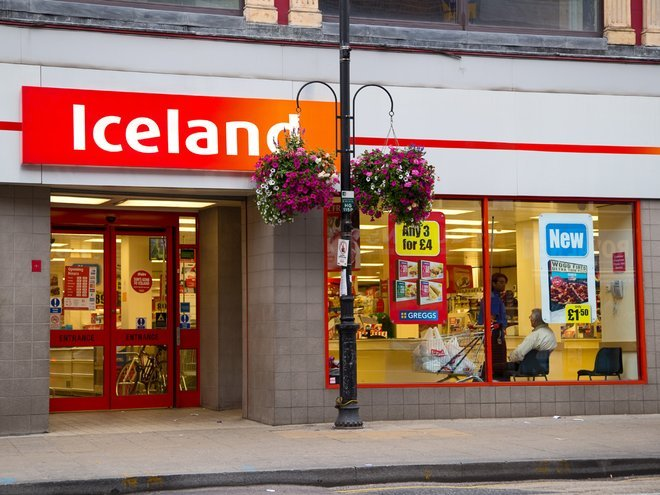 Iceland supermarket resized.jpg