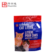 Custom logo printing cat litter bag zip lock plastic bag